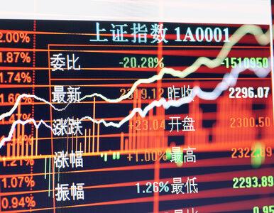 Chińska gospodarka spowalnia. Głębokie spadki na azjatyckich giełdach