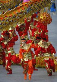 Otwarcie XXIX igrzysk w Pekinie